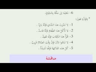 Ислам-РуТВ Видеоуроки по Хадисам изречения Пророка Мухаммеда 1