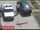Полиция ловила голого мужчину на улицах Новороссийска