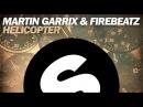 Martin Garrix Firebeatz Helicopter Original Mix