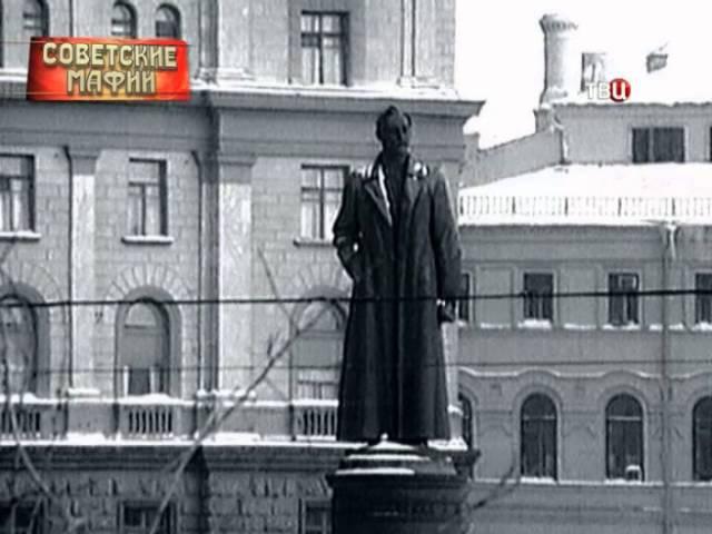 Рыбное дело. Советские мафии