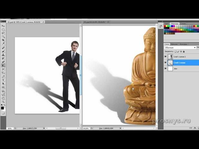 Реалистичная тень в фотошопе