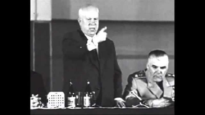 Как Хрущёв отомстил Сталину за расстрел сына...