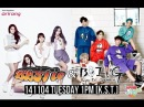 After School Club Ep115 Live on Nov 04 1PM KST BESTie B I G