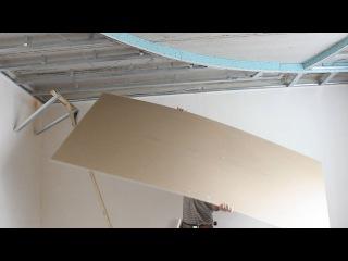 Как в одиночку поднять лист гирсокартона.САМЫЙ ДОСТУПНЫЙ  монтаж гипсокартона на потолок