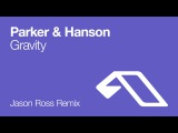 Parker &amp Hanson - Gravity (Jason Ross Remix)