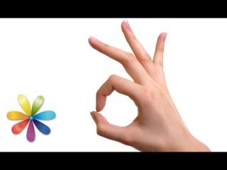 5 жестов для привлечения богатства – Все буде добре. Выпуск 664 от 03.09.15