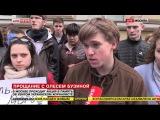 В Москве проходит акция в память об убийстве Олеся Бузины