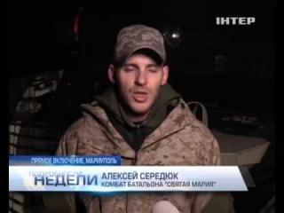 """Террористы продолжают нарушать режим """"тишины"""": снова безуспешно атаковали донецкий аэропорт, - СНБО - Цензор.НЕТ 4783"""