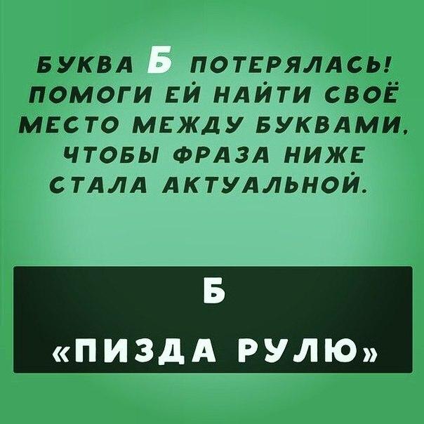 В Кремле объяснили, почему Путин не прогнозирует будущий курс рубля - Цензор.НЕТ 3616