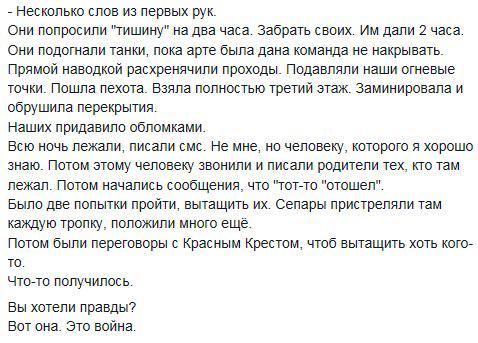 """Украина проведет переговоры с террористами о """"большом освобождении"""" военных из плена, - Минобороны - Цензор.НЕТ 9405"""