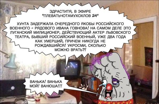 С начала года за взятки арестованы 35 военных комиссаров, - ГПУ - Цензор.НЕТ 3327