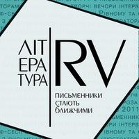 literatura_rv