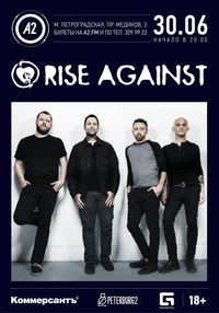 Rise Against * 30.06.2015 * А2. МИР * 18+