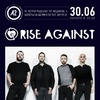 Rise Against | 30.06.2015 | А2. МИР | 18+
