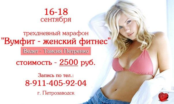 знакомства петрозаводск секс: