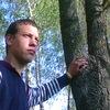Kolya Gamernik