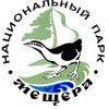 """Национальный парк """"Мещера"""""""