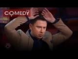 Гарик Харламов и Тимур Батрутдинов - Волшебный фей (камеди клаб 2015) - Mp4 - 720p