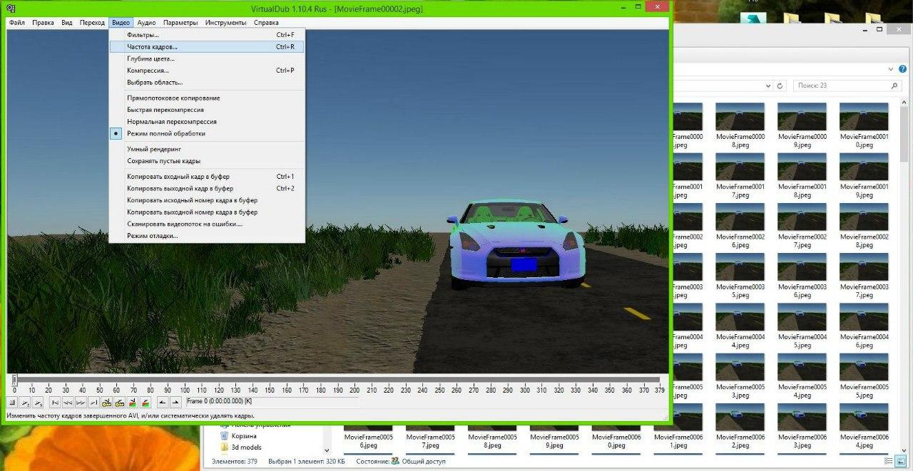 Экспорт видео из matinee в виде отдельных кадров из unreal engine 4