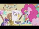 Мой маленький пони Сезон 1 Серия 5 Дружба это Чудо My little pony Frendship is Magic