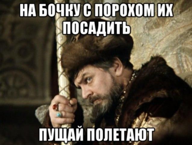Задержана возглавляемая экс-десантником группировка, планировавшая создать антиукраинское подполье в Лисичанске, - СБУ - Цензор.НЕТ 559