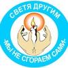 "БУ ""Реабилитационный центр ""Анастасия"""