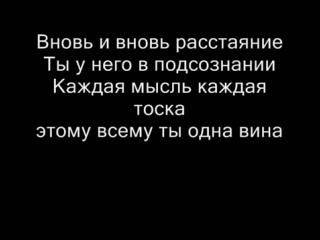 Faxo - Ben seviyorum seni Текст песни (türk-rus)