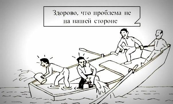 """Премьер Венгрии предложил использовать Украину как """"щит"""" от России - Цензор.НЕТ 6865"""