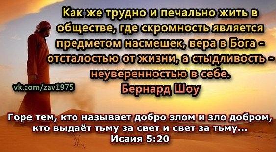 Высказывания о Боге - Страница 3 QnhyIJC62XY