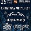 25 декабря | Christmas Metal Fest | Вход FREE