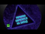 Гадание на кофейной гуще, или Как американская разведка предсказала будущее Украины