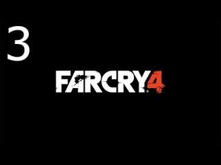 Прохождение Far Cry 4 ПК-гуляем по джунглям. Ч.3