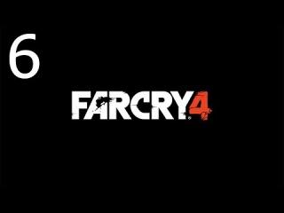 Прохождение Far Cry 4 ПК-переговоры о заложниках. Ч.6