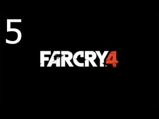 Прохождение Far Cry 4 ПК-вернуть отправителю. Ч.5