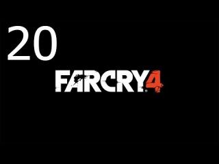 Прохождение Far Cry 4 ПК-быстрая охота Ч.20