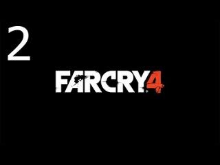 Прохождение Far Cry 4 ПК-версия колокольня. Ч.2