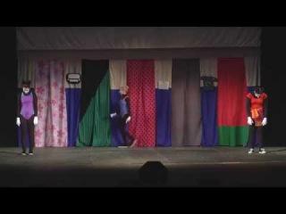 Театр МИМ