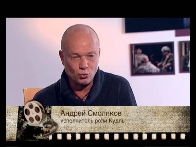 Хроники русского сериала - День рождения Буржуя - Много ТВ