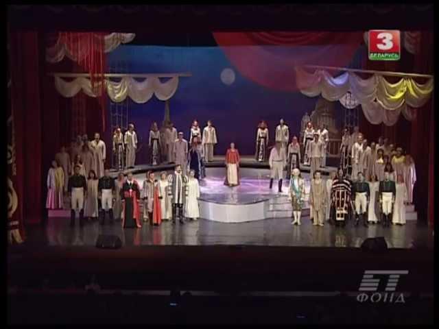 Белорусский музыкальный театр Юнона и Авось Муз. Алексей Рыбников 2005 г.