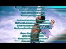 Нэнси - Я стану ветром Текст песни 2014
