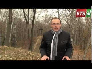 Даниил Галицкий и Александр Невский. ЭФИР 30.11.2014