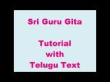 Sri Guru Gita with Telugu script Chanting lesson