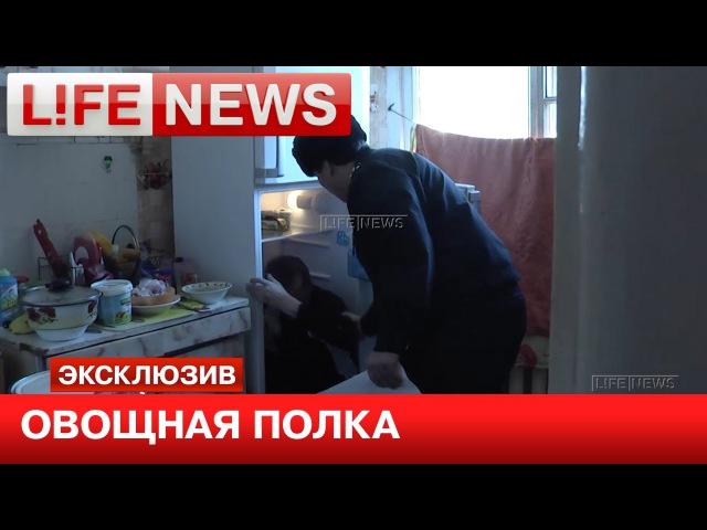 Подсудимый больше часа прятался в холодильнике от судебных приставов