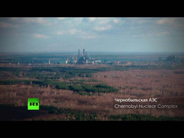 Зона отчуждения американец снял уникальные кадры о последствиях аварии на Чернобыльской АЭС