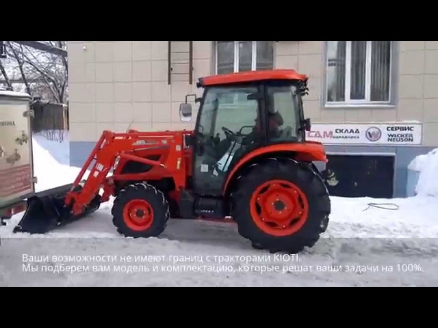 Трактор KIOTI NX4510. Обзор от СДМ-Гидравлика.