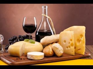 СЫР. Польза и вреды сыра. Сыроедение - влияние на организм.