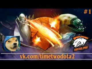 Meepwn'd vs Virtus.Pro 1 (Ru) | Dota 2 Champions League Season 5 (02.03.2015)