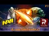 PR vs Na'Vi #1 (Ru) | Dota 2 Champions League Season 5 (04.03.2015)