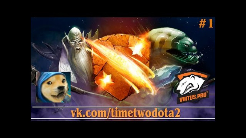 Meepwn'd vs Virtus.Pro 1 (Ru) | Dota 2 Champions League Season 5 (02.03.2015)
