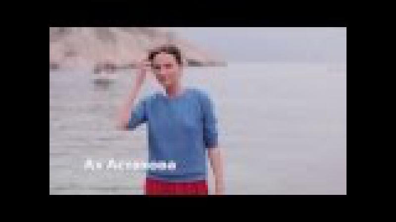 Ах Астахова - Если пусто в душе